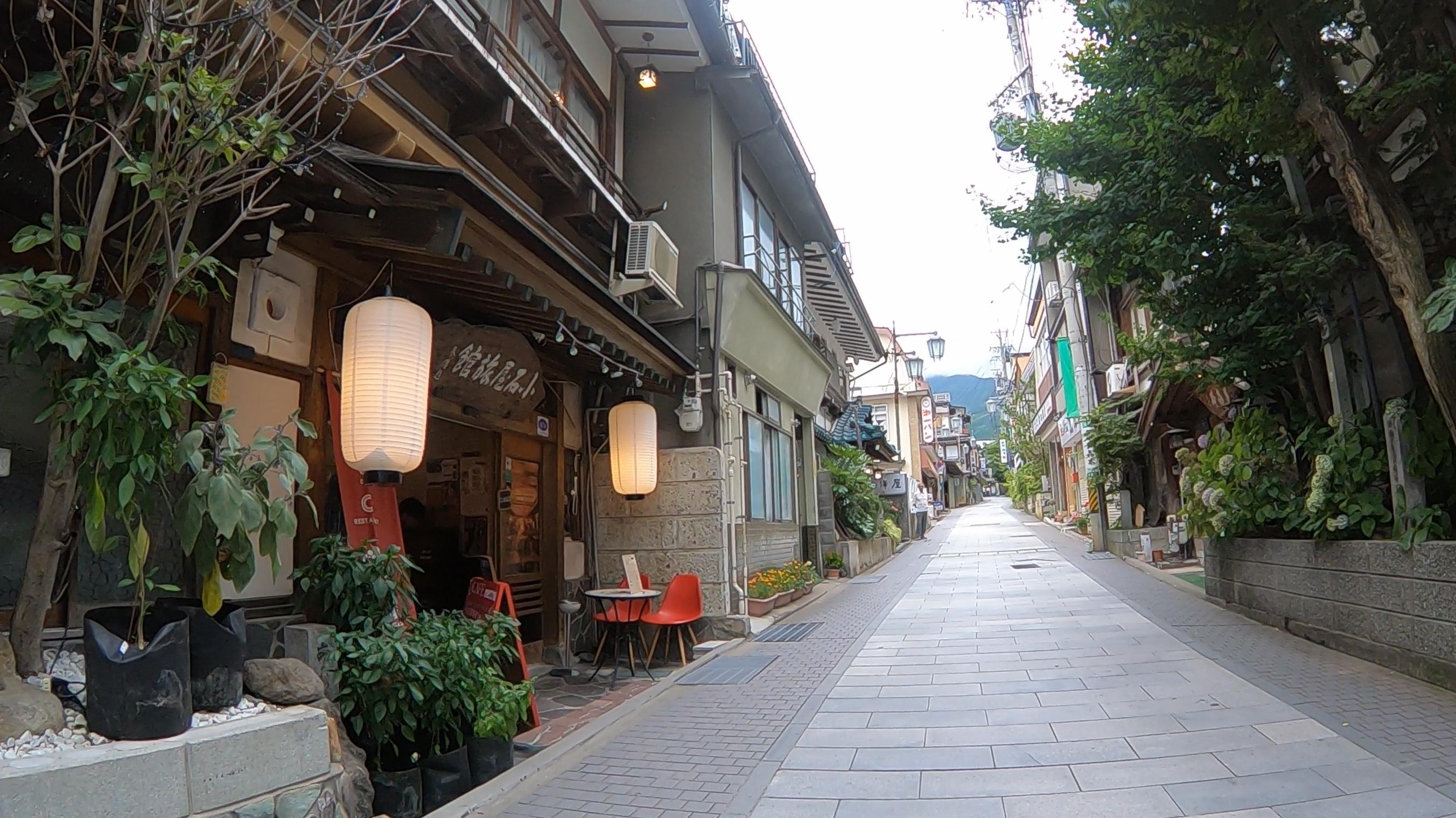 Koishiya.jpg